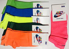 Носки спортивные демисезонные микрофибра Nike размер 36-40 ассорти