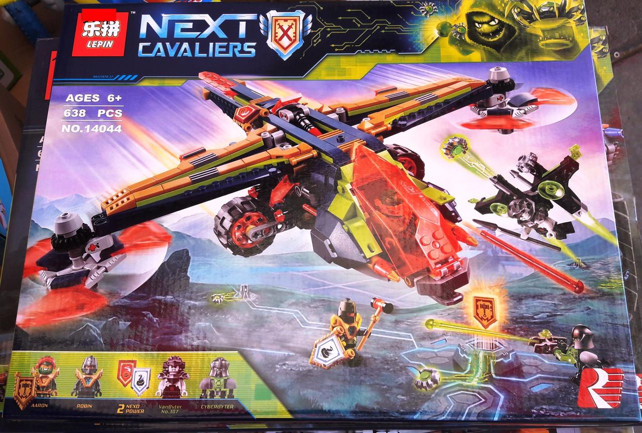Конструктор Lepin 14044 Nexo Knights Нексо Найтс Аэро-арбалет Аарона 638 деталей