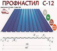 Профлист С-12