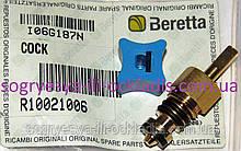 Кран заполн.воды латун.в сборе с ручкой (фир.уп) Beretta Super Exclusive mix, арт.R10021006, к.с.1794