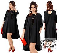 Женское нарядное платье с кулоном т.м. Vojelavi A1108