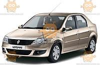 Ветровик Renault Logan I седан 2004-2013 (скотч) AV-Tuning