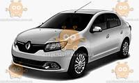 Ветровик Renault Logan II седан 2013 -  (скотч) AV-Tuning