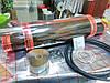 Теплый пол пленочный ReXva PTC 10м2