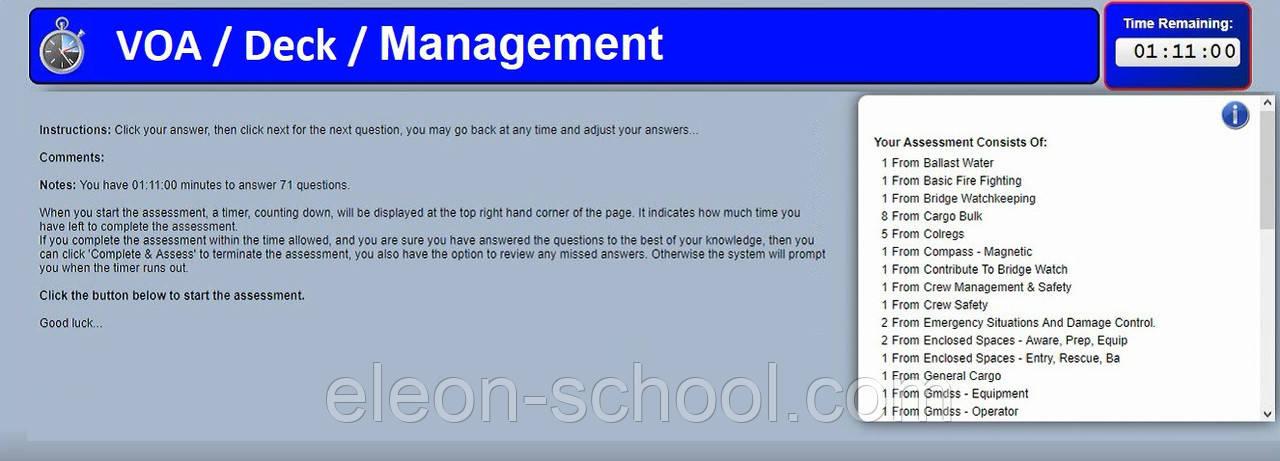 videotel online assessment questions