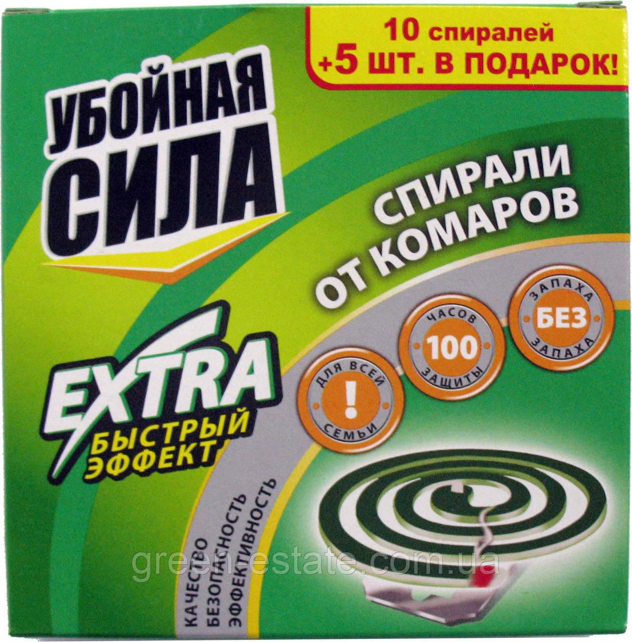 """Спирали от комаров """"Убойная сила Extra"""", 10+5 шт"""