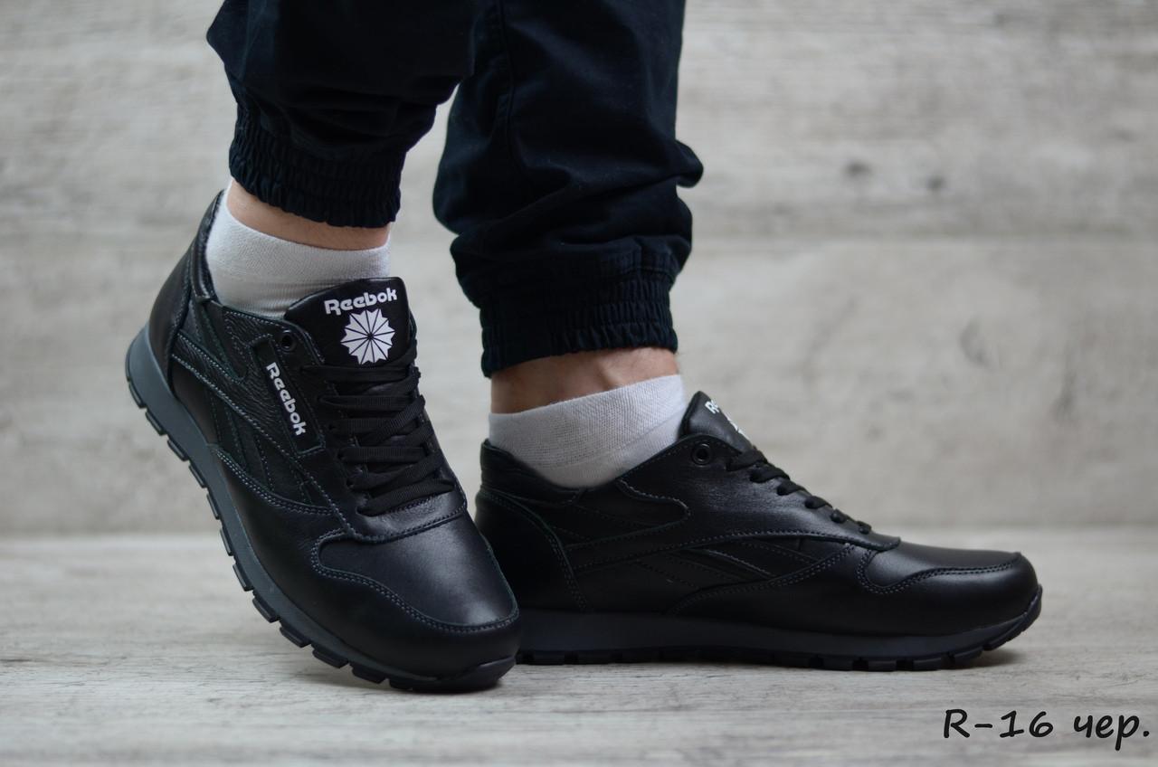Мужские кожаные кроссовки Reebok (Реплика) (Код: R-16 чер.  ) ► [40,41,42,43,44,45]