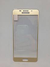 Защитное стекло Samsung A5 A520 3D Gold