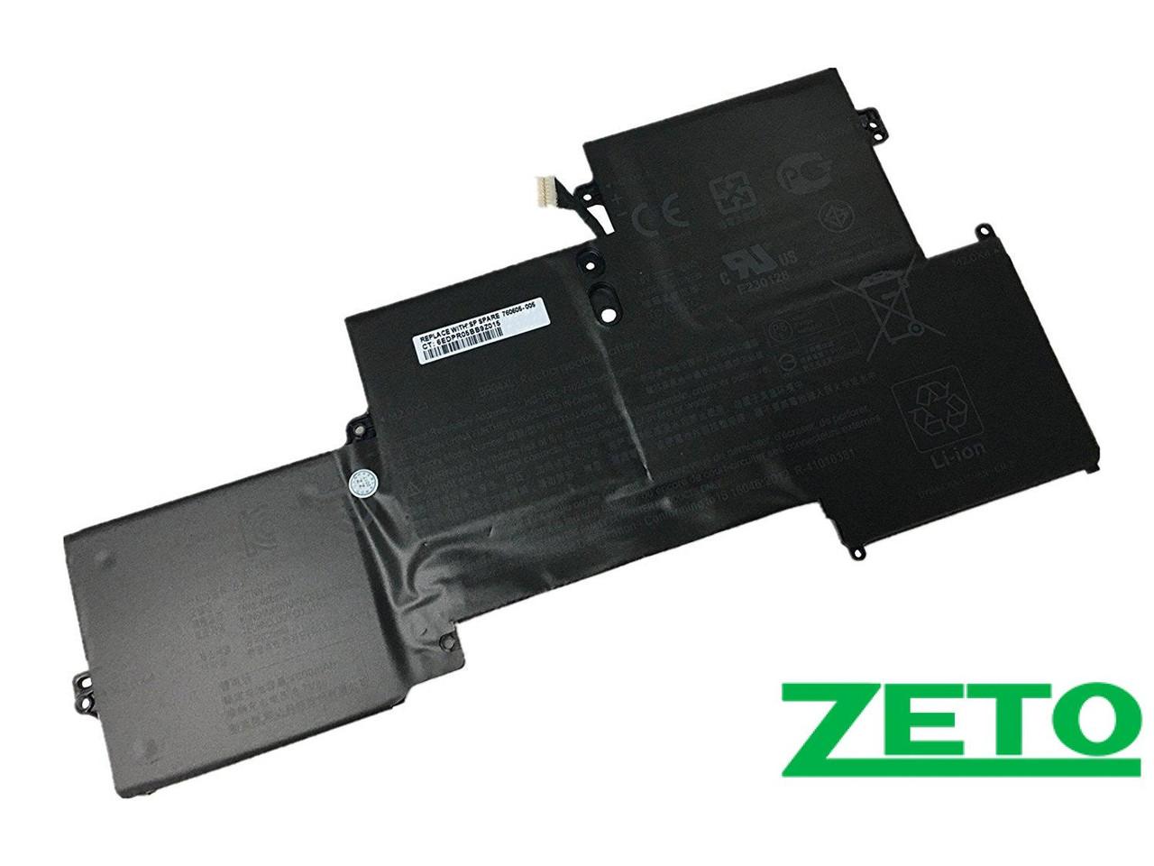 Батарея (аккумулятор) HP EliteBook Folio 1020 G2
