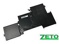 Батарея (аккумулятор) HP M0D62PA