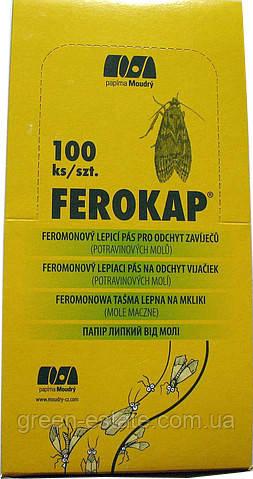 Липкая лента от моли Ferokap Чехия