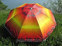 Зонт 2,2