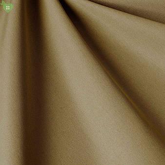 Ткань для улицы: Дралон (Outdoor) 400333v14