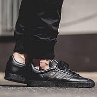 Кожаные мужские кроссовки Adidas Originals Gazelle BB5497