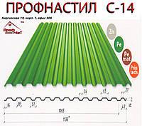 Профлист С-14
