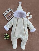 """Детский комбинезон для новорожденного  """" winter style"""" на махре"""
