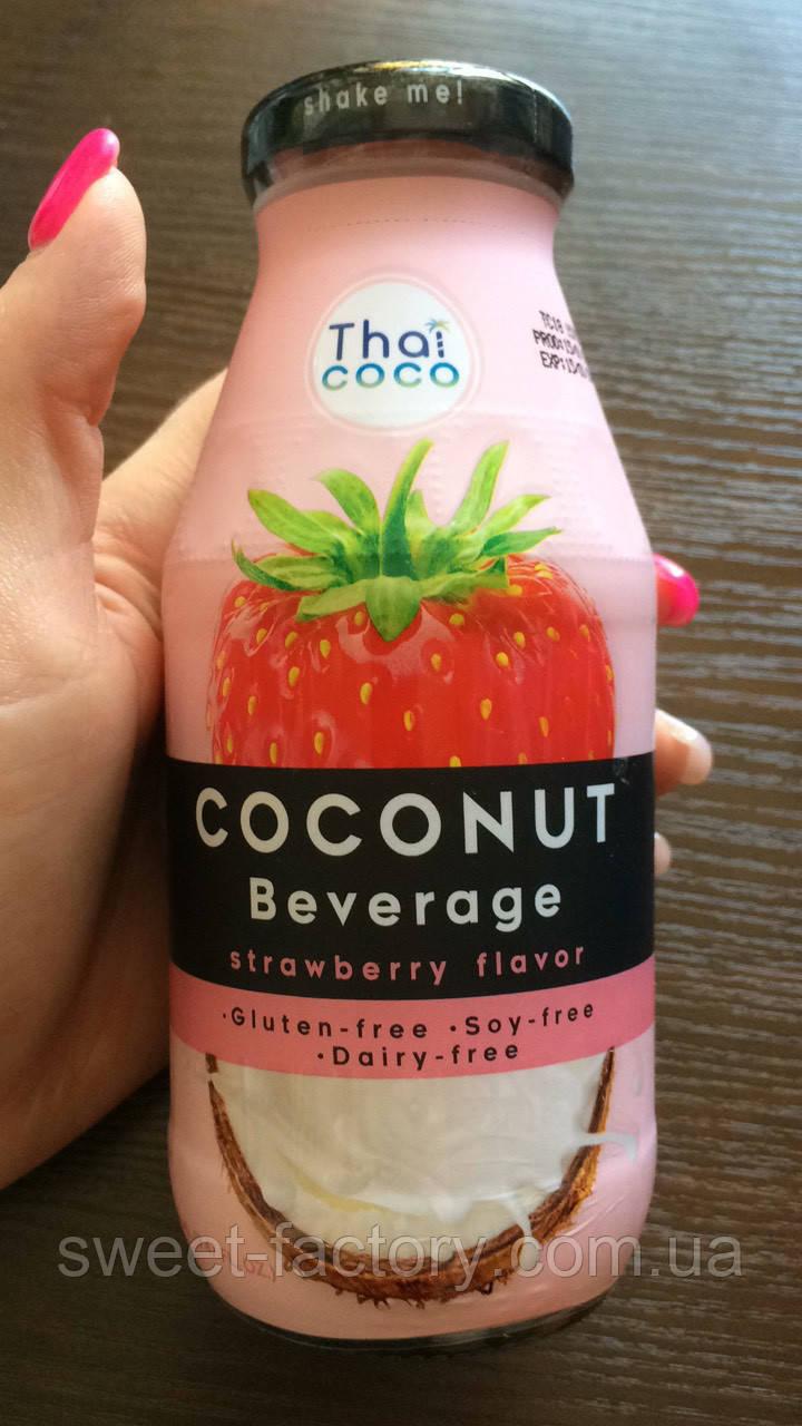 Кокосовое молоко  Coconut Beverage со вкусом клубники