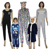Одяг дитячий та підлітковий