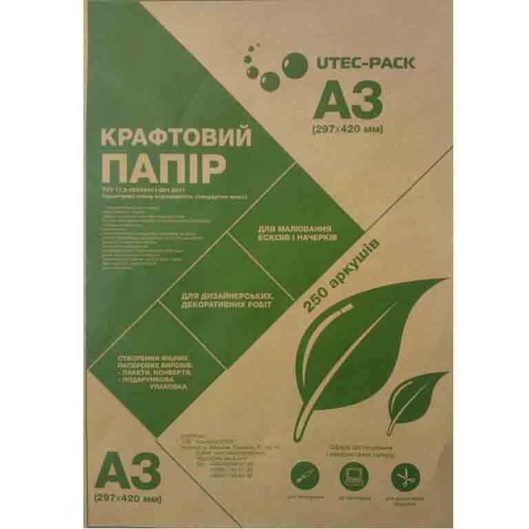 Бумага для записей * КБА3-250 А3 70гр 250ар КРАФТ