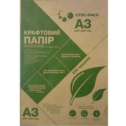 Бумага для записей * КБА3-250 А3 70гр 250ар КРАФТ, фото 2