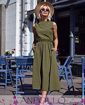Платье из софта макси с поясом высокая талия, фото 3