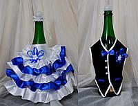 Костюмы на шампанское м8