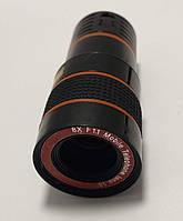 Об'єктив телескоп для телефону 8X Zoom (SMART-ЛІНЗА 8X ZOOM)