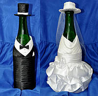 Костюмы на бутылки м10