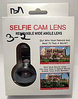 Лінза для Селфі Selfie Cam Lens Panorama