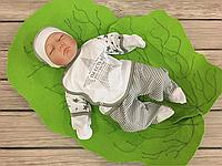 """Трикотажный набор для новорожденного  """"Ты есть, и это Счастье"""" из трьох предметов 56 р. (серый)"""