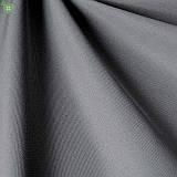 Ткань для улицы: Дралон (Outdoor) 400333v34