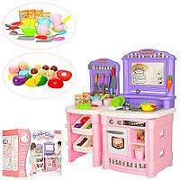 Детская большая кухня BL-101A с водой и доской для рисования (аналог STEP2)