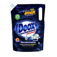 Кондиционер-ополаскиватель для белья концентрированный Deox Ammorbidente Gardenia Ecoformato 750 ml