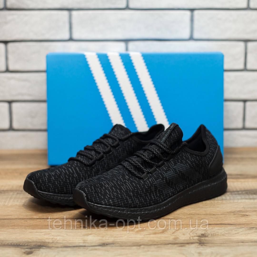 Кроссовки мужские Adidas Ultra Boost 30711 адидас буст Реплика