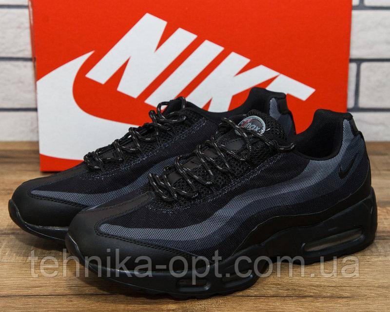Nike Air Max  ᐉ Объявления на BESPLATKA.ua - страница 23 5195b6db8ecdc