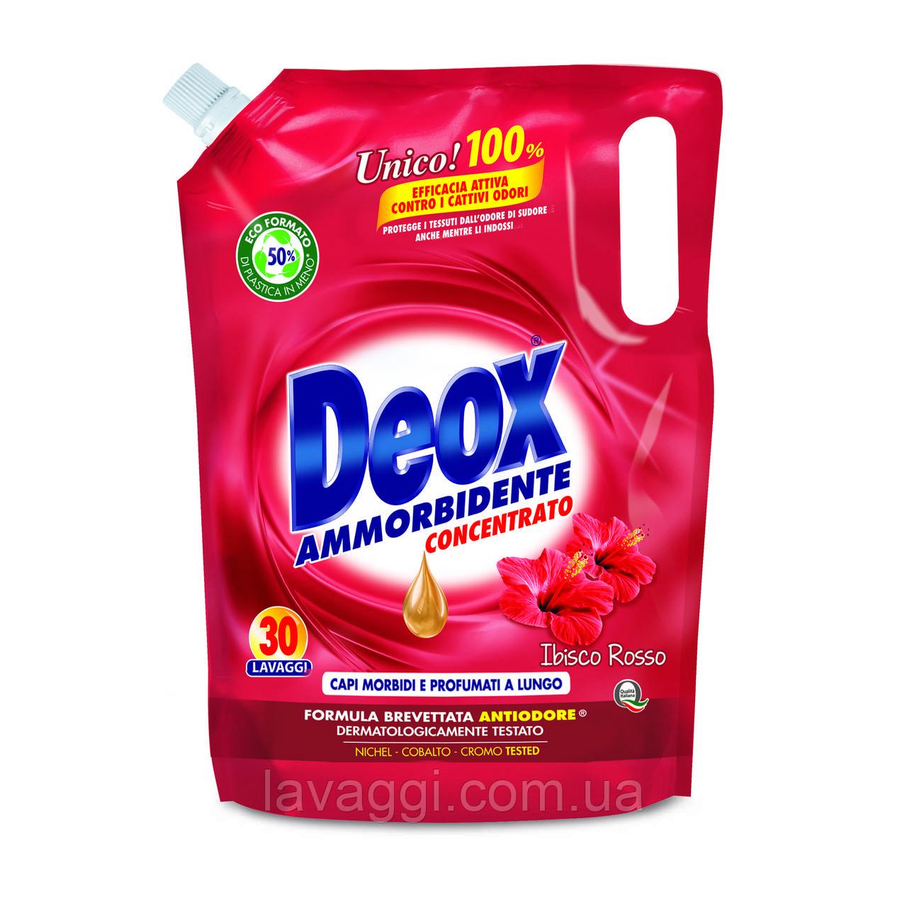 Кондиционер-ополаскиватель для белья концентрированный Deox Ammorbidente Ibisco Rosso Ecoformato 750 ml