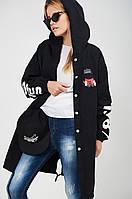 Куртка 2806 2806