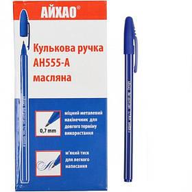 Ручка 555 синяя