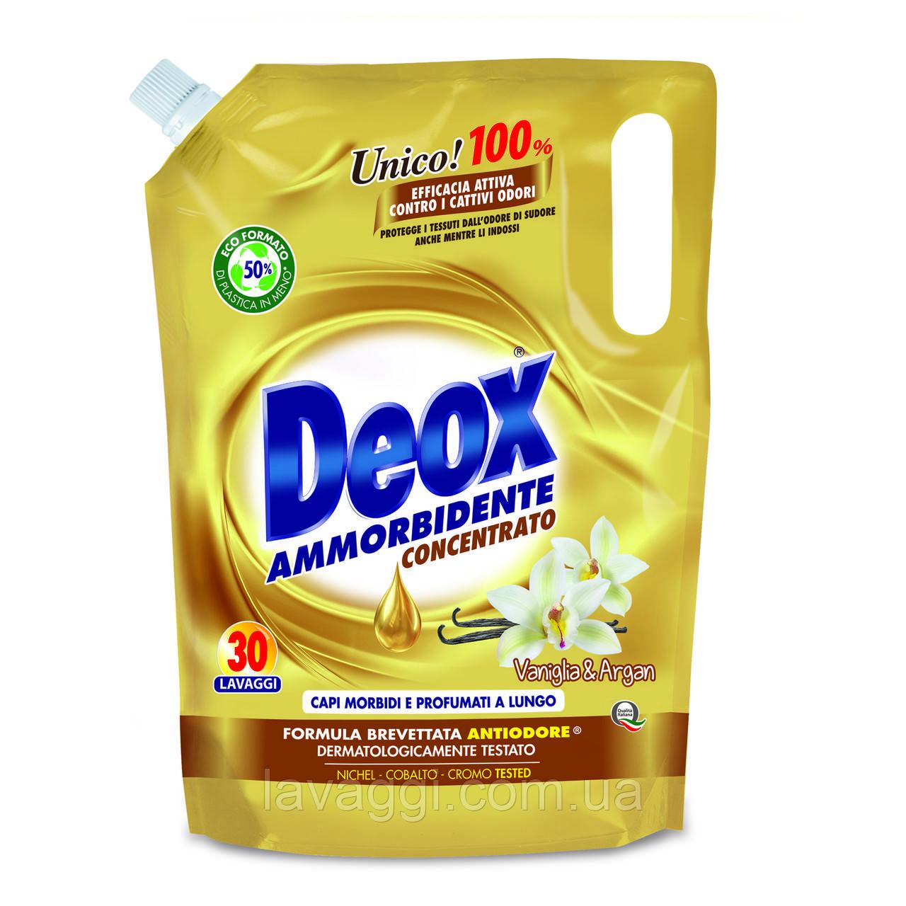 Кондиционер-ополаскиватель для белья концентрированный Deox Ammorbidente Vaniglia e Argan Ecoformato 750 ml
