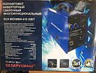 Сварочный аппарат инверторный полуавтомат Беларусмаш БСА-410 (410 Ампер), фото 2