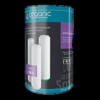 Комплект картриджей SMART LEADER для тройных систем очистки воды Organic