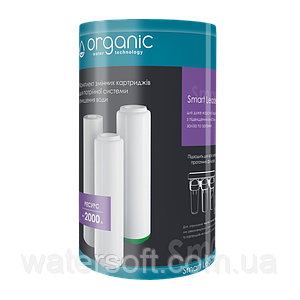 Комплект картриджів SMART LEADER для потрійних систем очищення води Organic