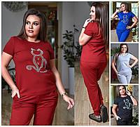 Спортивный костюм футболка с брюками Батал до 54р 16685