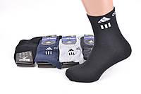 "Носки мужские ""Adidas"" Хлопок (Арт. SU3) | 12 пар"