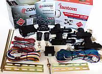 Комплект сигнализация Convoy xs-3 и центральный замок Fantom cl 480