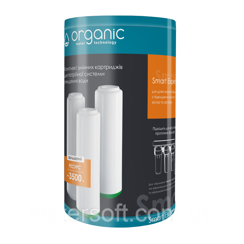 Комплект картриджей SMART EXPERT для тройных систем очистки воды Organic