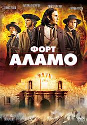 DVD-фільм Форт Аламо (Д. Куейд) (США, 2004)