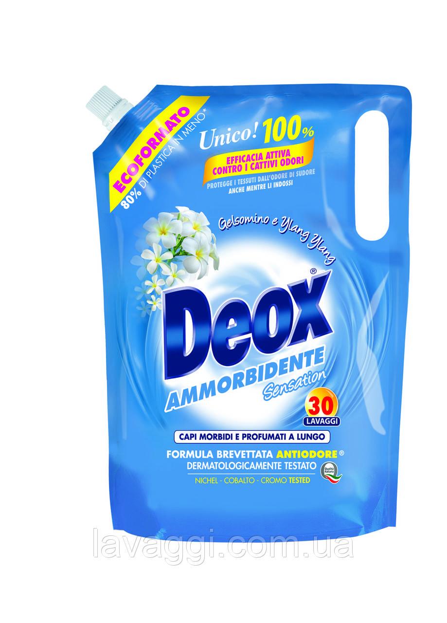 Кондиционер-ополаскиватель для белья Deox Ammorbidente Gelsomino Ecoformato 1500 ml