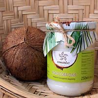 Кокосовое масло пищевое, 250 мл
