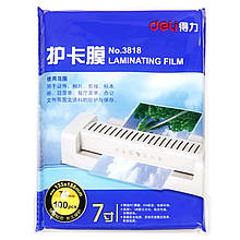 Пленка для ламинирования Deli 3818 В6 (135х185)  70мк 100л